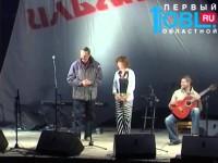 Ильменский фестиваль 2013 год. Часть 3.