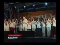 IV фестиваль авторской песни в Сочи