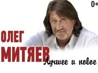 Челябинск 11.09.15