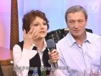 «Приют комедиантов»08.03.2009 г.