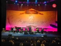 Концерт — «Да здравствуют музы!»