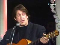 «Театр на Малой Бронной и его друзья» 1996 год.