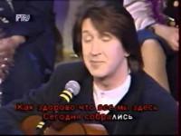 Новогодний огонёк 1996