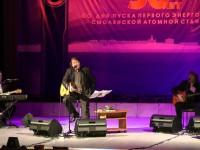 Десногорск 2012-12-21
