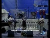 2 ч. Международный музыкальный фестиваль в Батуми 12.08.13