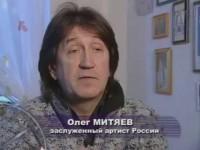 Последние 24 часа. Михаил Евдокимов