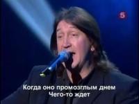 Концерт «ВИВАТ!» В проекте 5 канала » Поём вместе на пятом»