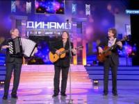 Дружба — это круглосуточно (90-летие общества Динамо, ГКД, 2013-04-18)