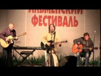 Олег Митяев на «Ильменском звездопаде» 2015