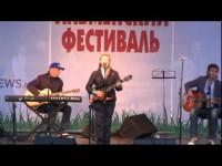 «Домбайский вальс» (Галина Хомчик)