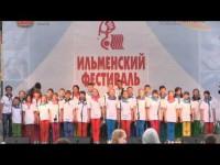«Территория» (студия Олега Митяева). Ильменка 2015