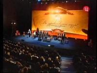 «Вакхическая песня» (все участники концерта)