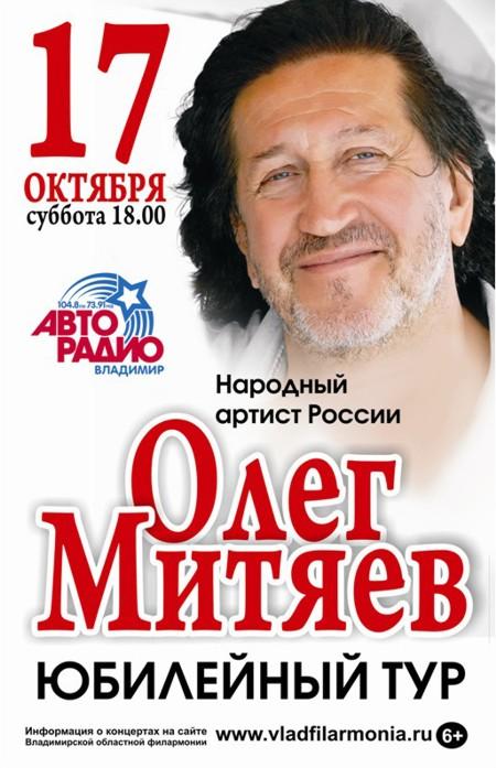 Владимир 17.10.15