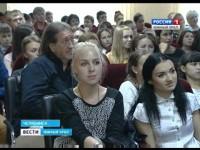 Творческая встреча в УралГУФКе 11.09.15