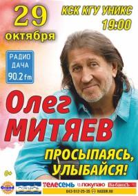Казань 29.10.15