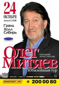 Красноярск 22.10.15