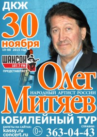Новосибирск 2015