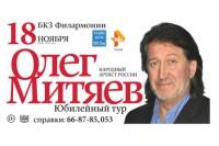 Псков 18.11.15