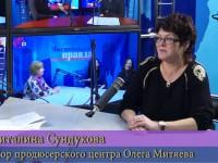 Капиталина Сундукова  на радио «Московская правда»