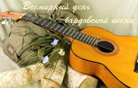 gitara-ryukzak-cvety-polenya