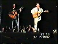 Грушинский фестиваль 4.07.1997 г.