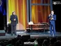 Олег Митяев и Иосиф Кобзон