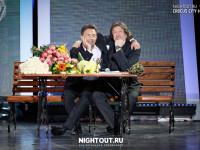 Валерий Сюткин и Олег Митяев