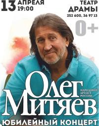 oleg mityaev