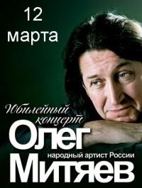Киров 12.03.2016