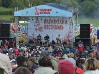 XL Ильменский фестиваль. 11.06.16