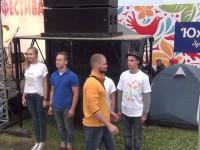 Открытие 40 Ильменского фестиваля