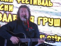 «Крепитесь, люди, скоро лето!». 43 Грушинский фестиваль