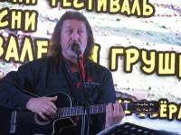 «Покаянная». 43 Грушинский фестиваль