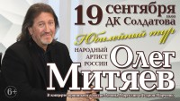 Пермь 19.09.16