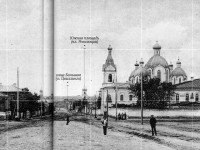 Монастырь 1910 год.