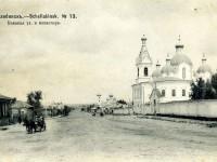 Монастырский храм в честь Вознесения Господня