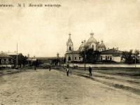 Монастырский храм в честь Вознесения Господня 1903 год.