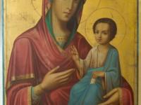 Чудотворная икона Иверской Божьей Матери