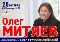 Ижевск 20.10.16