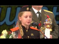 1 ч. XIII Церемонии вручения Народной премии «Светлое прошлое»