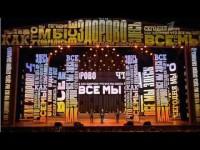 Большой праздничный концерт к дню прокуратуры 14.01.16 г.