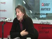 «Давайте разберёмся». Радио «Звезда». 17.02.2017
