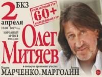 Красноярск 2.04.17