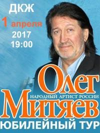 Новосибирск 1 апреля 2017