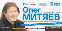 КЦ Москвич 12.04.17