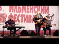 41 Ильменка. «Ильменский звездопад». Галина Хомчик
