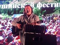 «Таганай» (44 Грушинский фестиваль)