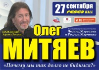 Владивосток 27.09.17