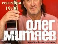 Хабаровск 26.09.17
