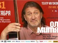 Барнаул 31.10.17
